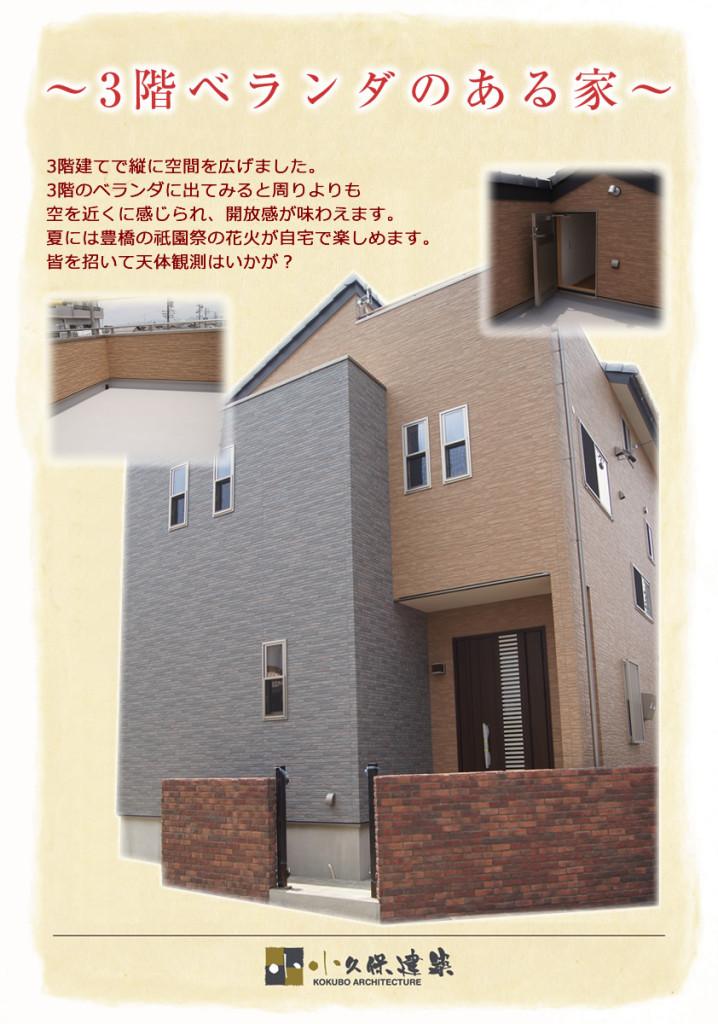 20140710-main